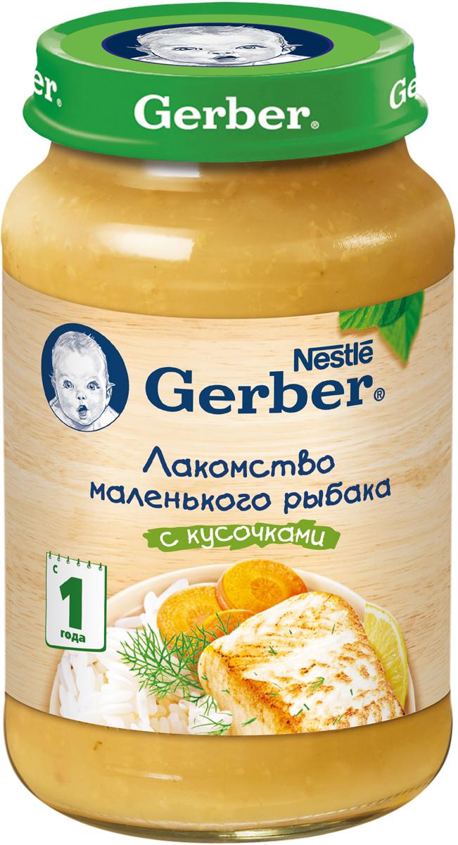 Gerber DoReMi пюре лакомство маленького рыбака, с 12 месяцев, 200 г gerber пюре банан со сливками с 6 месяцев 125 г