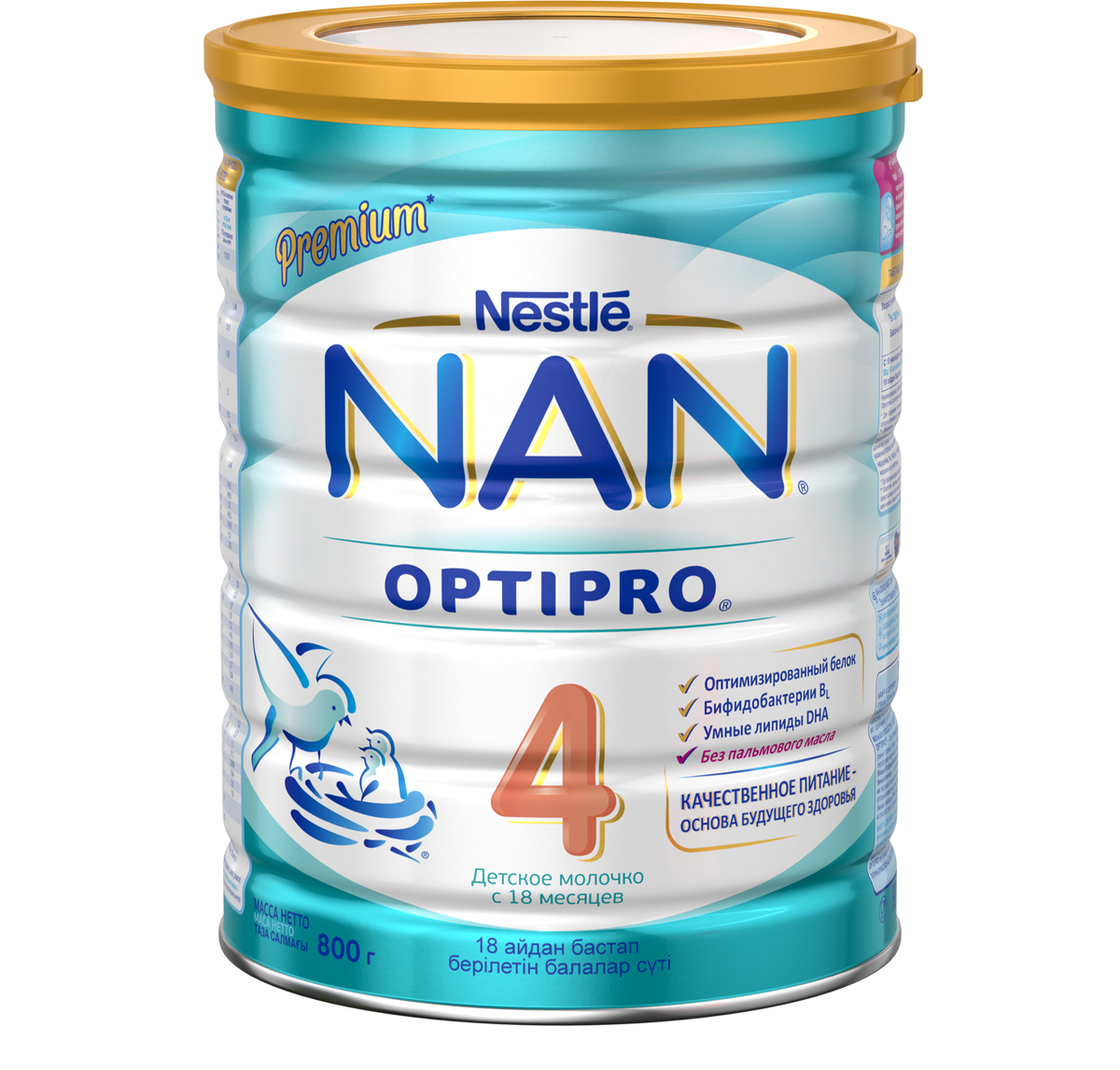 NAN 4 OPTIPRO молочко, с 18 месяцев, 800 г12297774Знаете ли вы, что белок определяет здоровье вашего ребенка на всю жизнь?Научно доказано, что белок - один из самых важных нутриентов для роста и развития вашего ребенка, включая формирование мозга, мыщечной ткани и других органов. Качество и