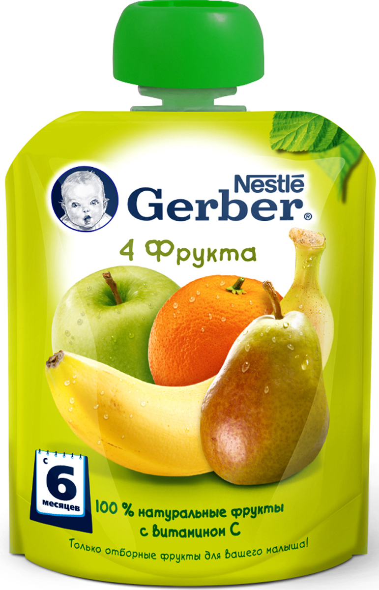 Gerber пюре пюре 4 фрукта, с 6 месяцев, 90 г12252593Познакомившись с однокомпонентными продуктами, ваш малыш готов к расширению меню. Gerber предлагает фруктовые пюре из нескольких компонентов. Они вносят необходимое разнообразие в рацион малыша и прекрасно подходят для плавного расширения меню. Фруктовое