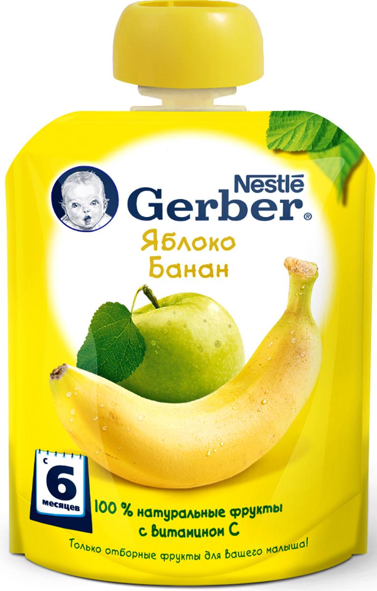 Gerber пюре яблоко и банан, с 6 месяцев, 90 г пюре бабушкино лукошко яблоко груша и персик с 5 мес 90 г пауч