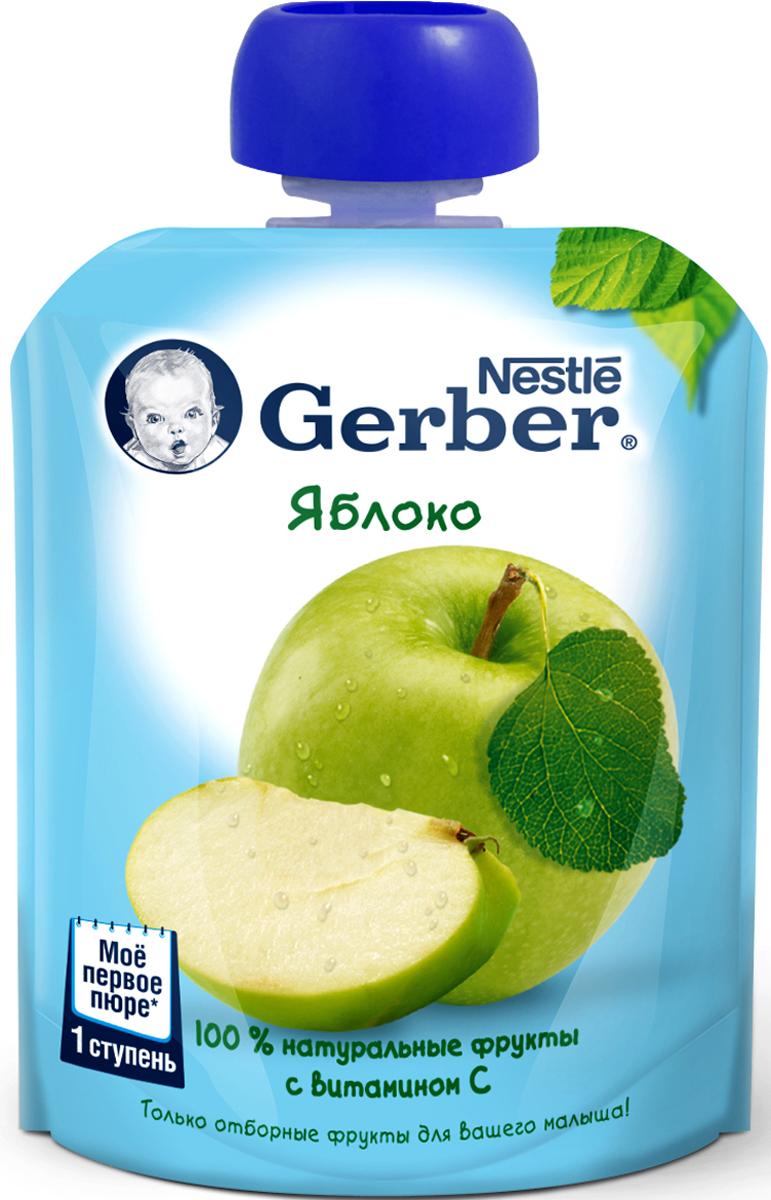 Gerber пюре яблоко, 90 г gerber органик яблоко пюре 16 шт по 90 г