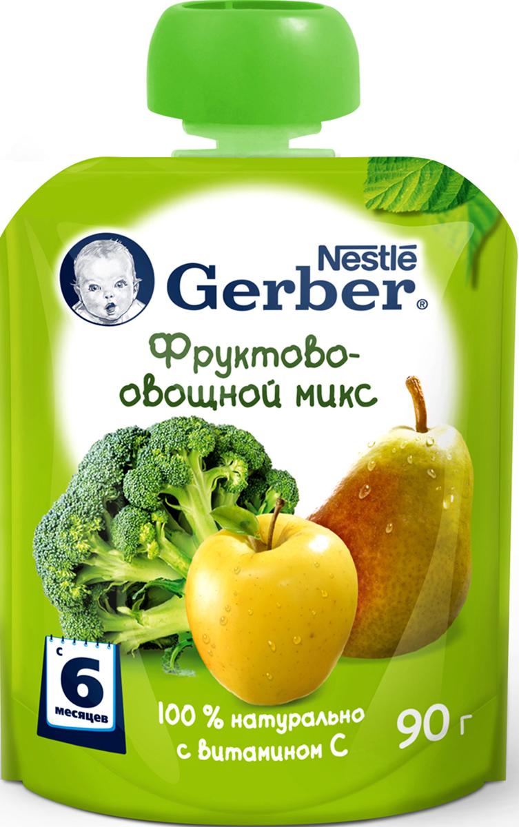 Gerber пюре фруктово-овощной микс, с 6 месяцев, 90 г gerber пюре груши вильямс с 4 месяцев 12 шт по 80 г
