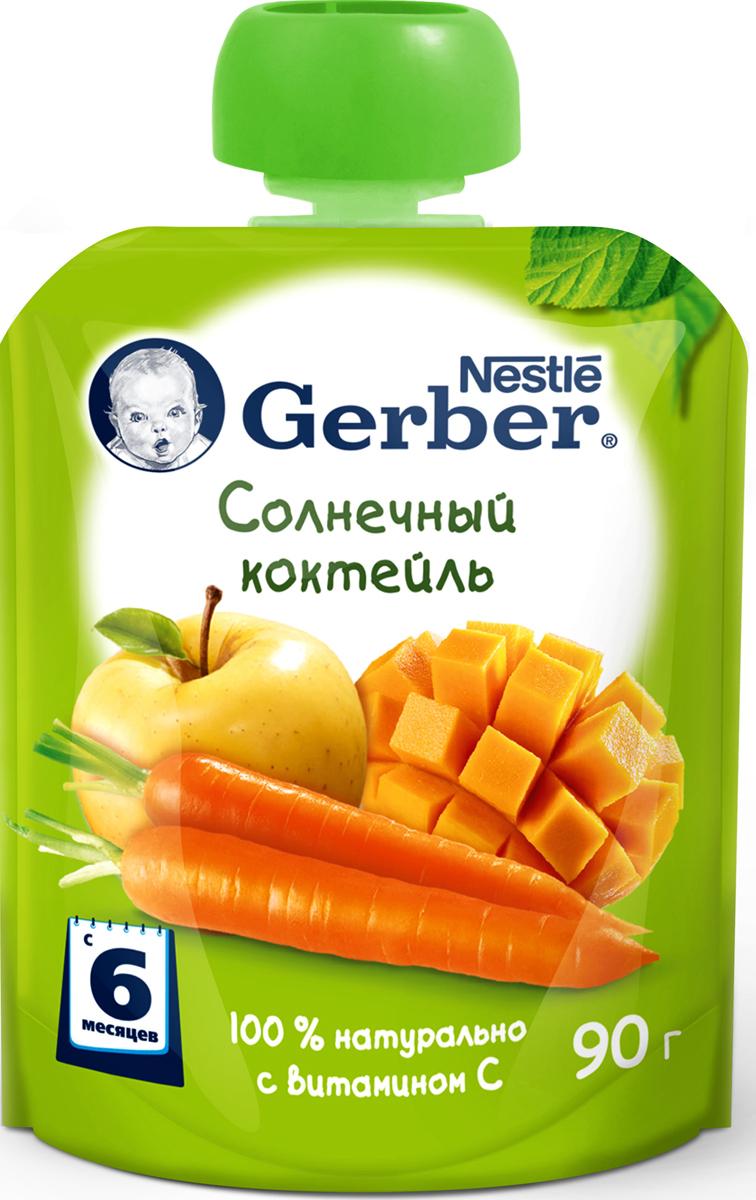Gerber пюре солнечный коктейль, с 6 месяцев, 90 г gerber пюре банан со сливками с 6 месяцев 125 г