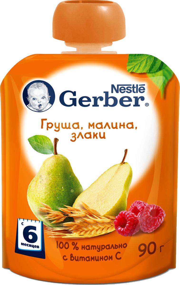 Gerber пюре гуша, малина и злаки, с 6 месяцев, 90 г gerber пюре банан со сливками с 6 месяцев 125 г