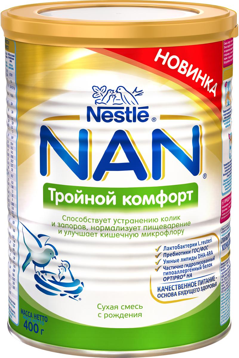 NAN комфорт смесь молочная, с рождения, 400 г фрисолак голд пеп смесь на основе глубоко гидролизованных белков молочной сыворотки 400 г