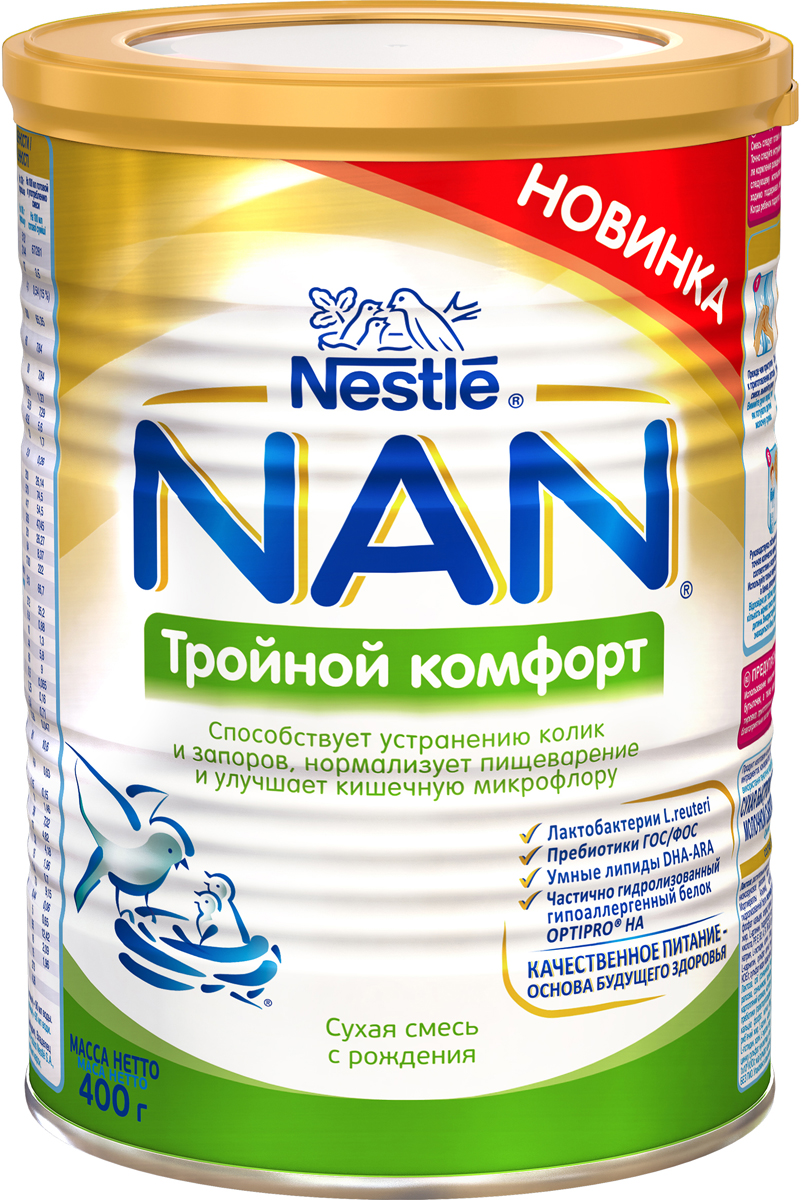NAN комфорт смесь молочная, с рождения, 400 г молочная смесь nan 1 optipro с рождения 800 г