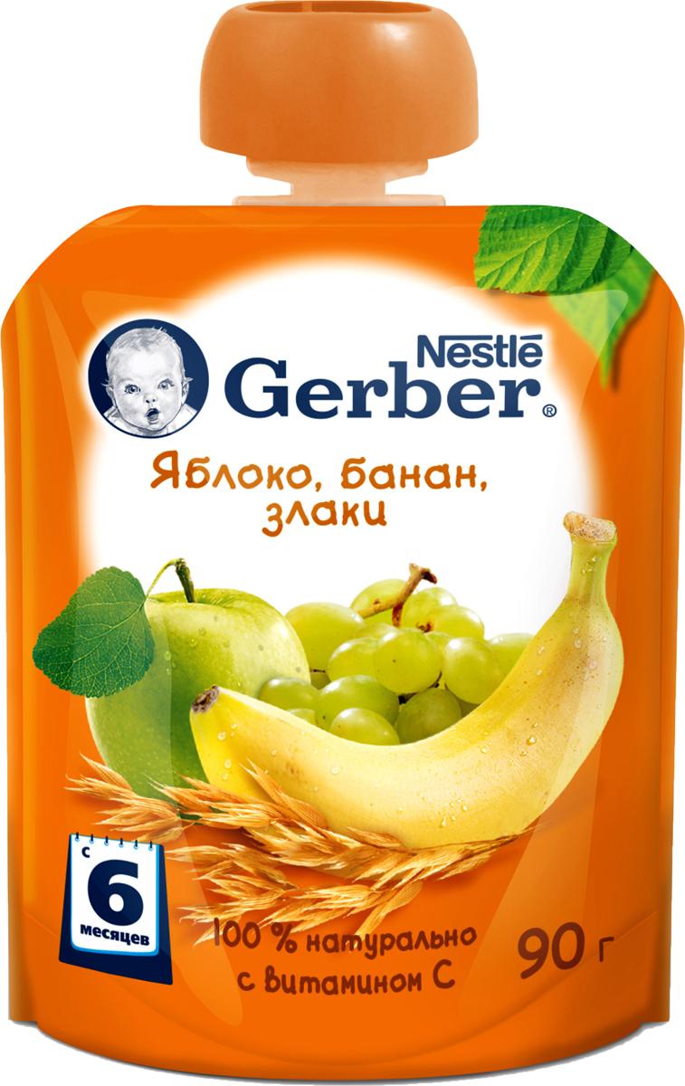 Gerber пюре яблоко, банан и злаки, с 6 месяцев, 90 г12298514Познакомившись с однокомпонентными продуктами, ваш малыш готов к расширению меню. Gerber предлагает фруктовые пюре из нескольких компонентов. Они вносят необходимое разнообразие в рацион малыша и прекрасно подходят для плавного расширения меню. Фруктовое