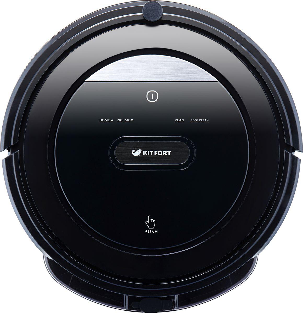 Kitfort KT-516, Black робот-пылесос - Пылесосы