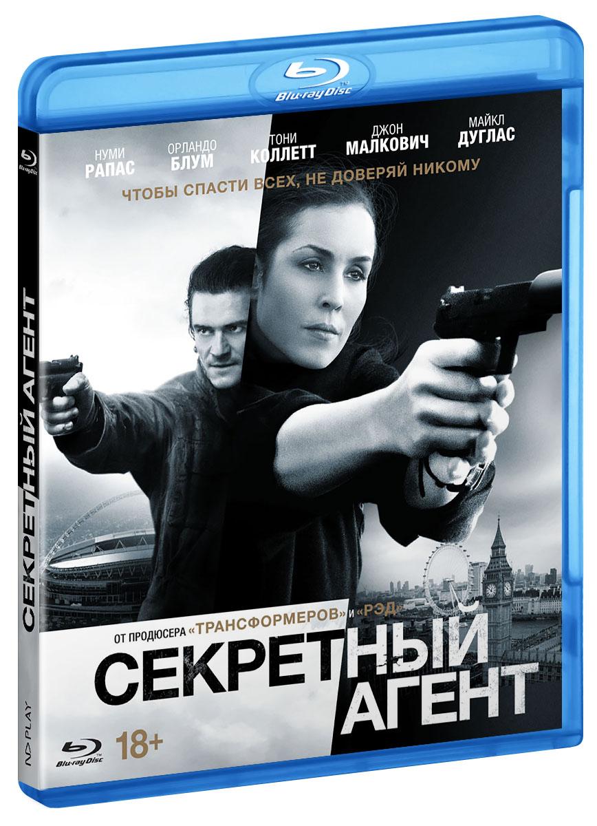 Секретный агент (Blu-ray) крот истории