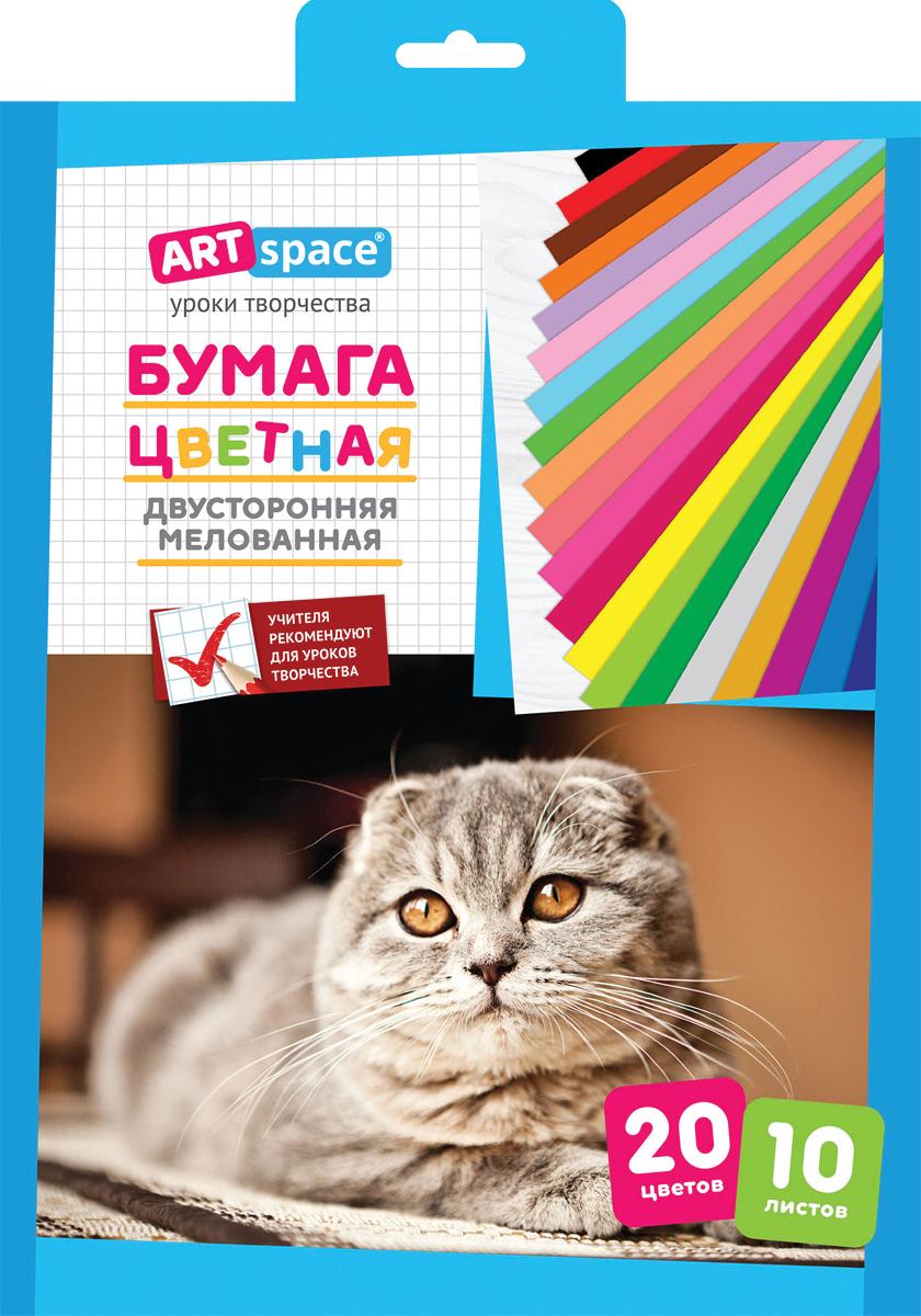 ArtSpace Бумага цветная двусторонняя мелованная 10 листов 20 цветовНбм20-10дв_1091Двусторонняя цветная бумага ArtSpace - замечательный инструмент для творчества. В набор входят 10 листов 20-ти цветов, в том числе 15 основных цветов и пять листов металлик, в том числе серебристого и золотого цветов. Блок - двусторонняя мелованная бумага, формат А4.