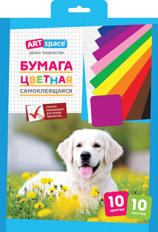 ArtSpace Бумага цветная самоклеящаяся 10 листов 10 цветов artspace бумага цветная самоклеящаяся 10 листов 10 цветов