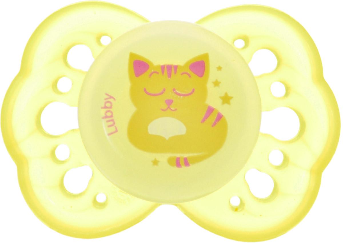 Lubby Пустышка силиконовая Нежная для сна от 0 месяцев цвет желтый