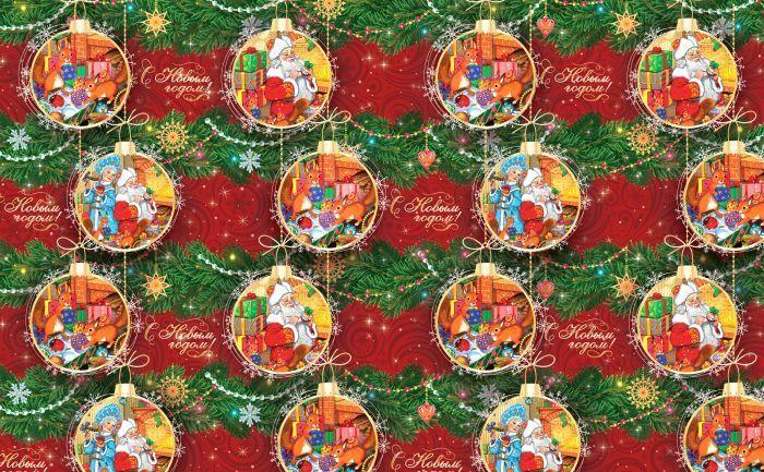 Бумага упаковочная Magic Time У Дедушки мороза, мелованная, 100 х 70 см75176Упаковочная бумага для сувенирной продукции Magic Time - это стильный и практичный вариант упаковки подарка. Авторский дизайн, красочное изображение, тематический рисунок - все слагаемые оригинального оформления подарка. Окружите близких людей вниманием и заботой, эффектно вручив презент в нарядном, праздничном оформлении.