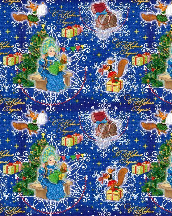 Упаковочная бумага Magic Time Снегурочка и белочка, мелованная, 100 х 70 см75182Упаковочная бумага для сувенирной продукции СНЕГУРОЧКА И БЕЛОЧКА от Magic Time - это стильный и практичный вариант упаковки подарка. Авторский дизайн, красочное изображение, тематический рисунок - все слагаемые оригинального оформления подарка. Окружите близких людей вниманием и заботой, эффектно вручив презент в нарядном, праздничном оформлении.