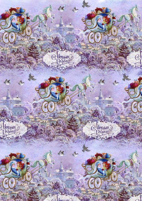 Упаковочная бумага Magic Time Новогодняя колесница, мелованная, 100 х 70 см75183Упаковочная бумага для сувенирной продукции НОВОГОДНЯЯ КОЛЕСНИЦА от Magic Time - это стильный и практичный вариант упаковки подарка. Авторский дизайн, красочное изображение, тематический рисунок - все слагаемые оригинального оформления подарка. Окружите близких людей вниманием и заботой, эффектно вручив презент в нарядном, праздничном оформлении.