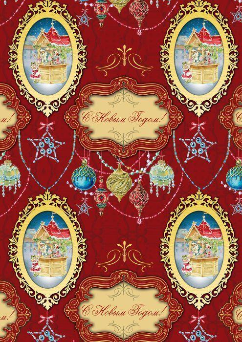 Упаковочная бумага Magic Time Лавка Деда мороза, мелованная, 100 х 70 см75188Упаковочная бумага для сувенирной продукции ЛАВКА ДЕДА МОРОЗА от Magic Time - это стильный и практичный вариант упаковки подарка. Авторский дизайн, красочное изображение, тематический рисунок - все слагаемые оригинального оформления подарка. Окружите близких людей вниманием и заботой, эффектно вручив презент в нарядном, праздничном оформлении.