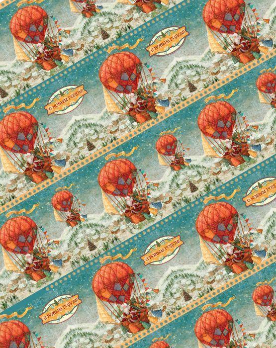 Упаковочная бумага Magic Time Новогодний воздушный шар, мелованная, 100 х 70 см75192Упаковочная бумага для сувенирной продукции НОВОГОДНИЙ ВОЗДУШНЫЙ ШАР от Magic Time - это стильный и практичный вариант упаковки подарка. Авторский дизайн, красочное изображение, тематический рисунок - все слагаемые оригинального оформления подарка. Окружите близких людей вниманием и заботой, эффектно вручив презент в нарядном, праздничном оформлении.