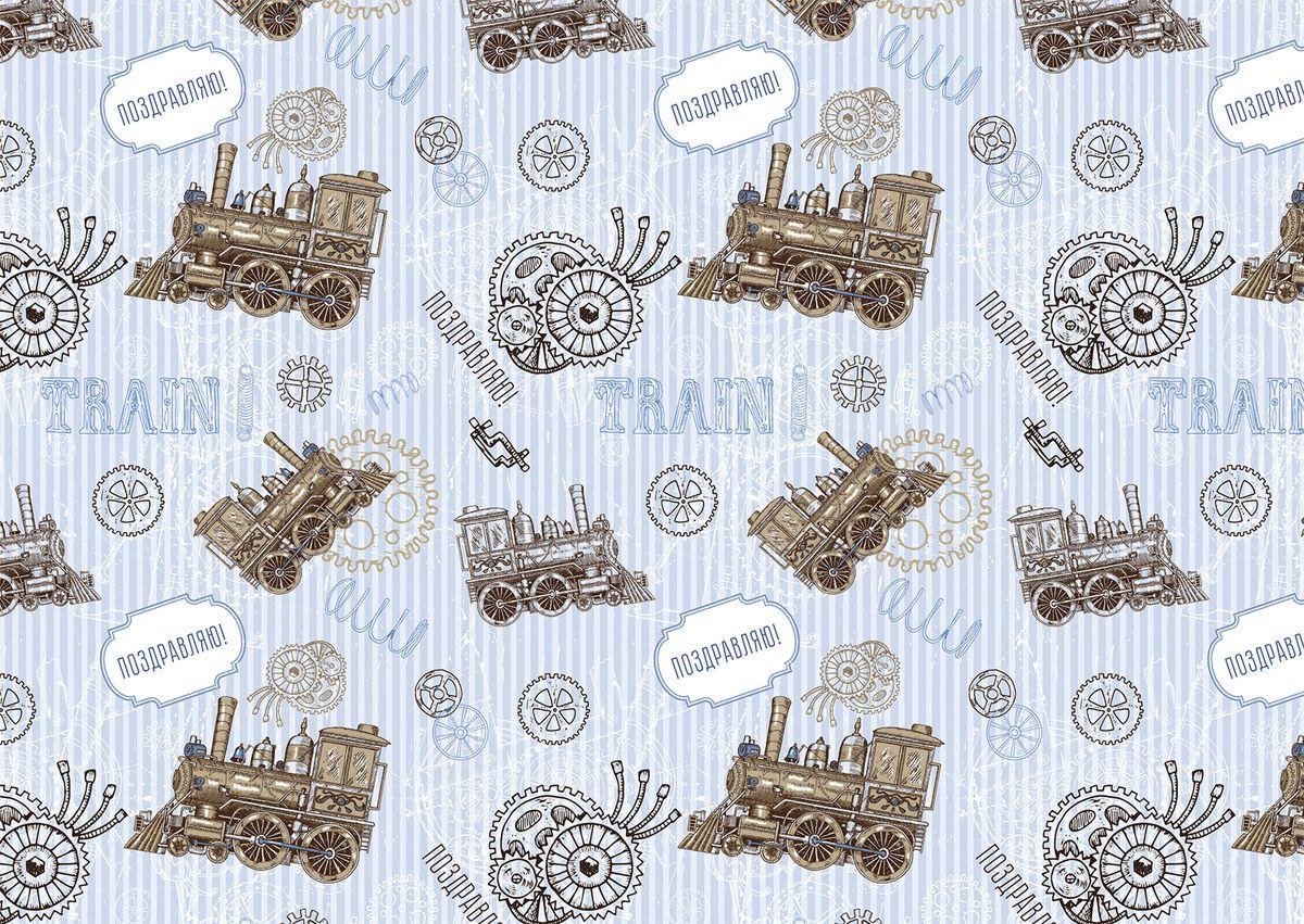 Бумага упаковочная Magic Home Паровозики, мелованная, 100 х 70 см упаковочная бумага magic home прогулка по парижу мелованная 100 х 70 см