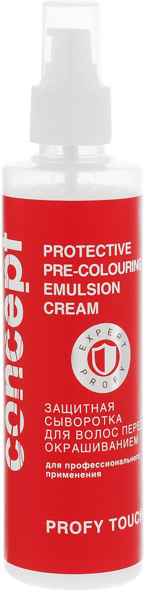 Сoncept Profy Touch Защитная сыворотка для волос перед окрашиванием, 200 мл сoncept оксидант profy touch крем оксидант 6