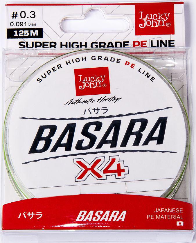Леска плетеная Lucky John Basara, сечение 0,091 мм, длина 125 м