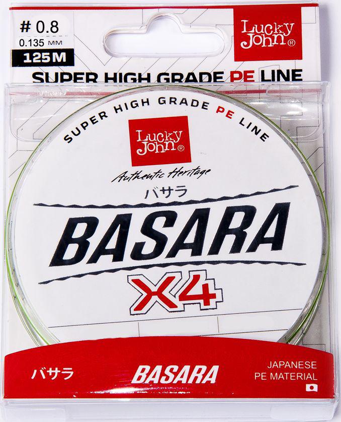 Леска плетеная Lucky John Basara, сечение 0,135 мм, длина 125 м