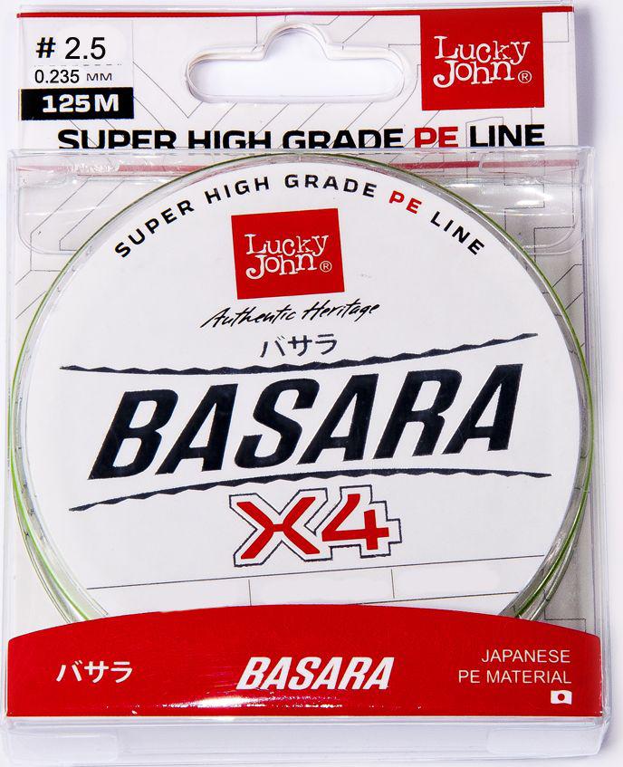 Леска плетеная Lucky John Basara, сечение 0,235 мм, длина 125 м