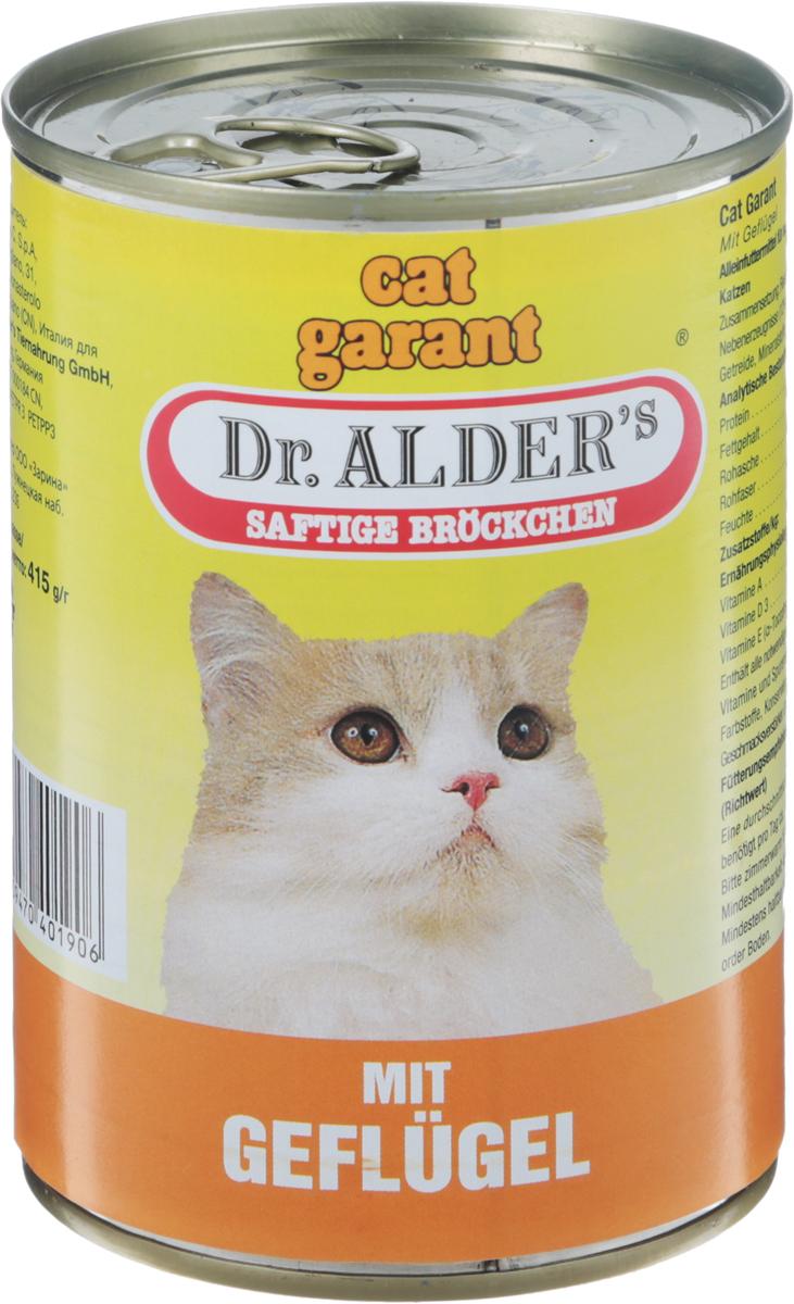 Консервы Dr. Alders Cat Garant для взрослых кошек, с курицей, 415 г1906Полнорационный сбалансированный корм Dr. Alders Cat Garant предназначен специально для взрослых кошек и идеально подойдет для ежедневного кормления. Он гарантирует вашему питомцу здоровье и хорошее настроение каждый день. Корм не содержит красителей, консервантов, усилителей вкуса и продуктов на основе сои и ГМО. Товар сертифицирован.