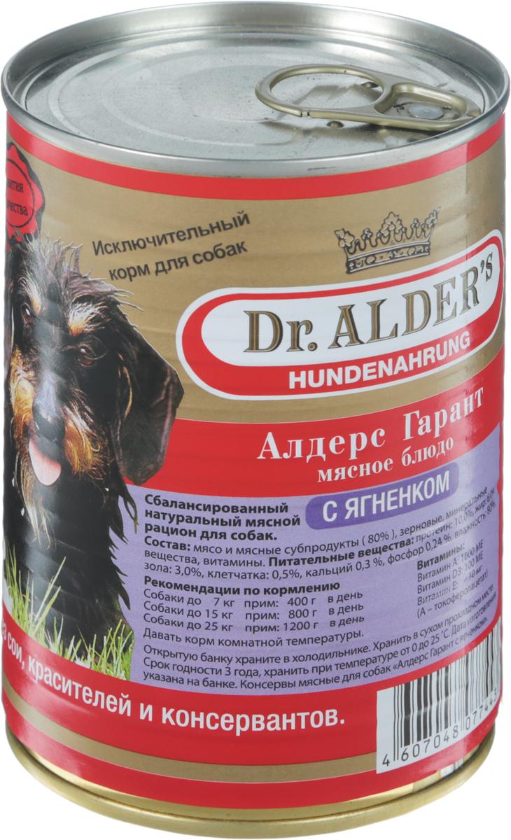 Консервы Dr. Alders Алдерс Гарант для взрослых собак, с ягненком, 400 г7744Полнорационный сбалансированный корм Dr. Alders Алдерс Гарант предназначен специально для взрослых собак и идеально подойдет для ежедневного кормления. Он гарантирует вашему питомцу здоровье и хорошее настроение каждый день. Корм не содержит красителей, консервантов и продуктов на основе сои. Товар сертифицирован.