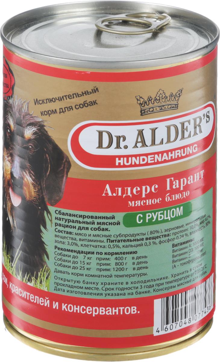 Консервы Dr. Alders Алдерс Гарант для взрослых собак, рубец и сердце, 400 г7743Полнорационный сбалансированный корм Dr. Alders Алдерс Гарант предназначен специально для взрослых собак и идеально подойдет для ежедневного кормления. Он гарантирует вашему питомцу здоровье и хорошее настроение каждый день. Корм не содержит красителей, консервантов и продуктов на основе сои. Товар сертифицирован.