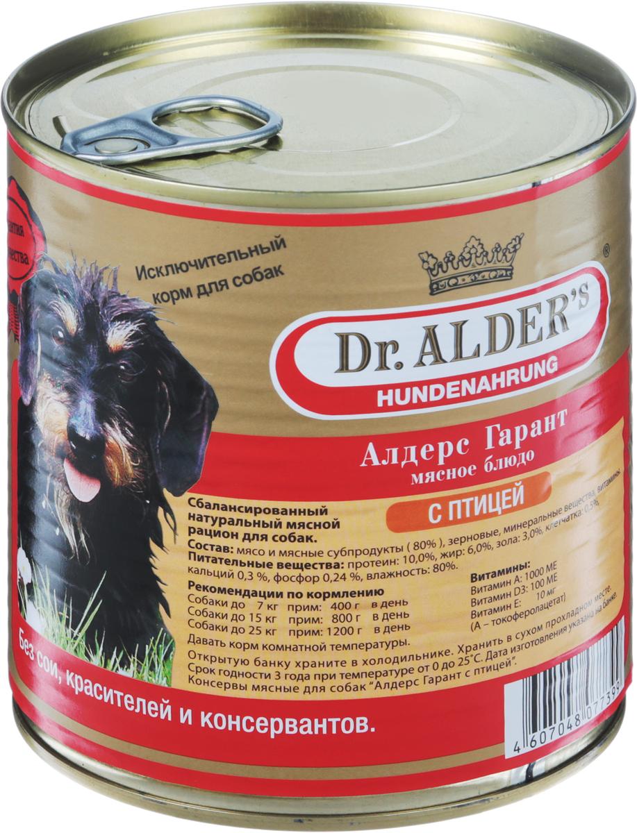 Консервы Dr. Alders Алдерс Гарант для взрослых собак, с птицей, 750 г консервы dr alders my lady premium anti hairball для взрослых кошек с мясом курицы 85 г