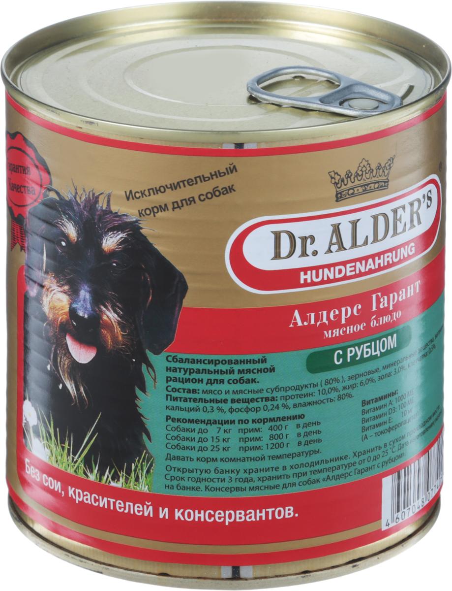 Консервы Dr. Alders Алдерс Гарант для взрослых собак, рубец и сердце, 750 г