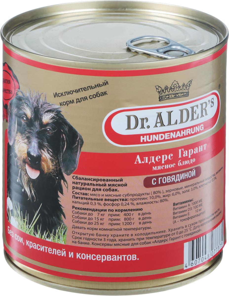 Консервы Dr. Alders Алдерс Гарант для взрослых собак, с говядиной, 750 г7737Полнорационный сбалансированный корм Dr. Alders Алдерс Гарант предназначен специально для взрослых собак и идеально подойдет для ежедневного кормления. Он гарантирует вашему питомцу здоровье и хорошее настроение каждый день. Корм не содержит красителей, консервантов и продуктов на основе сои. Товар сертифицирован.