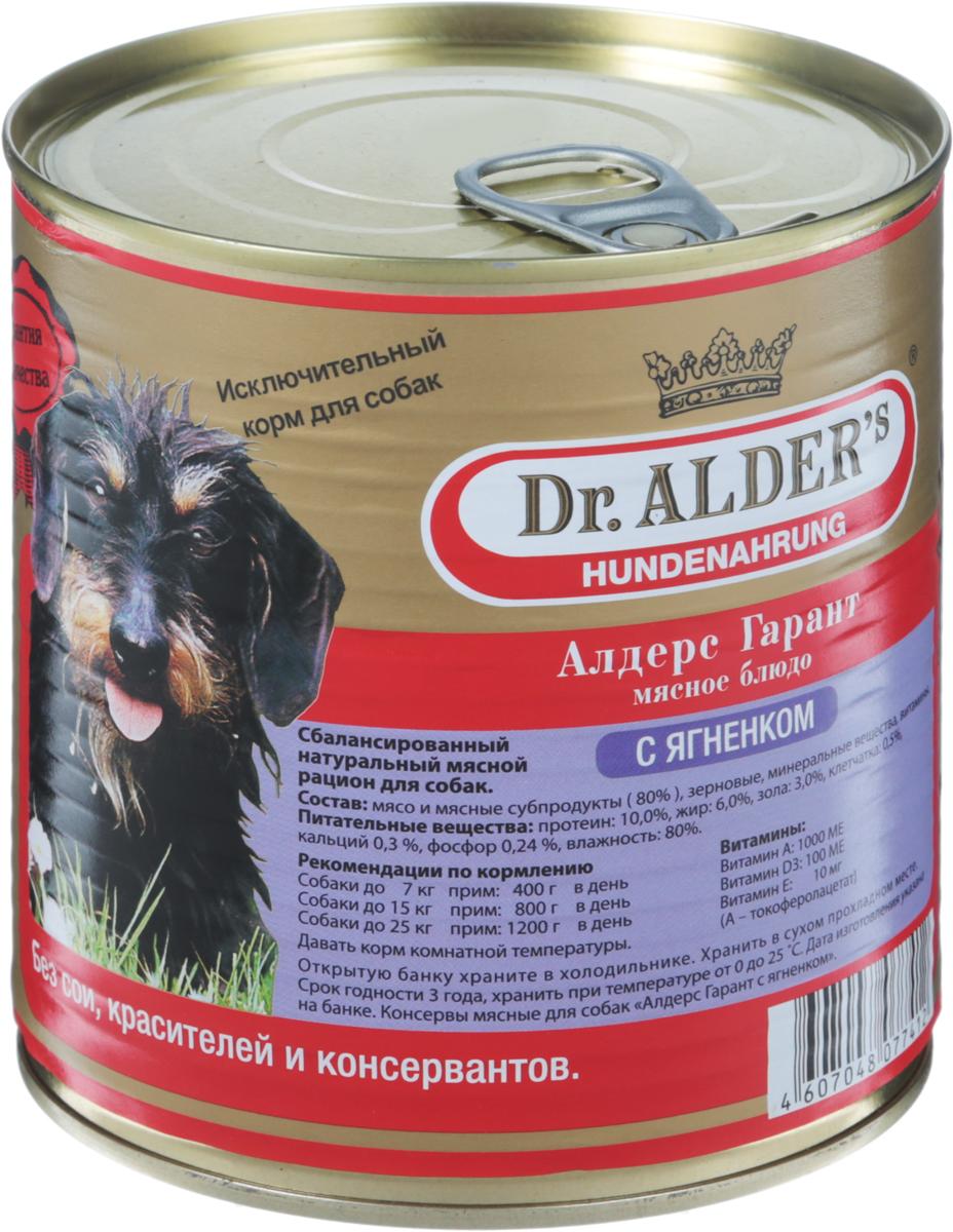 Консервы Dr. Alders Алдерс Гарант для взрослых собак, с ягненком, 750 г7741Полнорационный сбалансированный корм Dr. Alders Алдерс Гарант предназначен специально для взрослых собак и идеально подойдет для ежедневного кормления. Он гарантирует вашему питомцу здоровье и хорошее настроение каждый день. Корм не содержит красителей, консервантов и продуктов на основе сои. Товар сертифицирован.