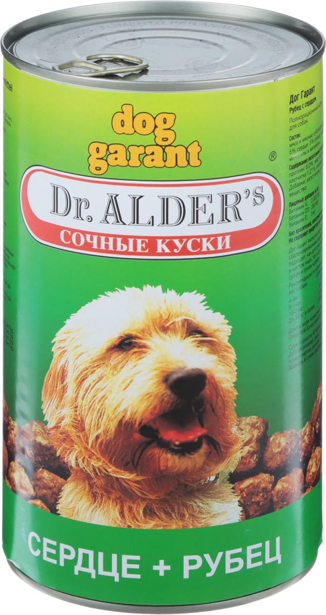 Консервы Dr. Alders Dog Garant для взрослых собак, рубец и сердце, 1,23 кг arthur conan doyle tales of medical life isbn 978 5 521 07160 9