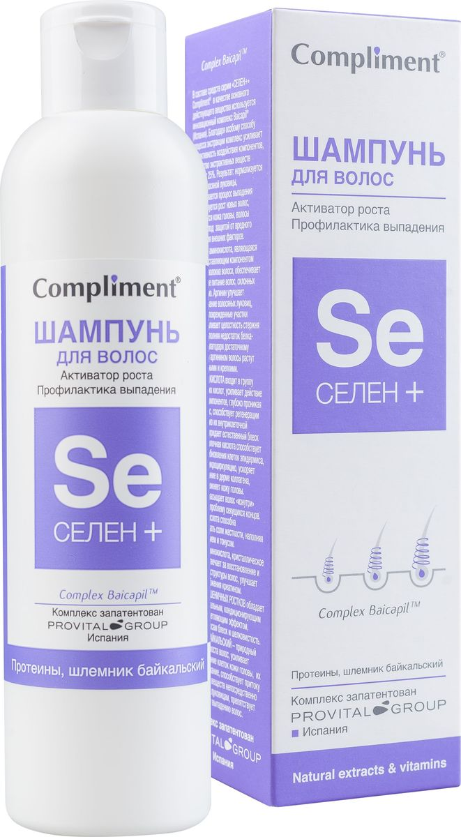 Compliment Селен+ Шампунь для волос Активатор роста, 200 мл078-01-797361Специализированный шампунь разработан для бережного очищения с направленным действием активации роста волос. Средство влияет непосредственно на волосяные луковицы, улучшает их питание и способствует предотвращению избыточной потери волос. В основе шампуня – запатентованный комплекс Baicapil (Испания), его активные компоненты нормализуют жизненный цикл волосяных фолликулов, увеличивая толщину и количество волос в стадии роста. Комплекс усиливает обменные процессы и восстанавливает структуру волос. Экстракт шлемника байкальского в растительном составе шампуня нормализует себорегуляцию, улучшает циркуляцию крови и останавливает чрезмерное выпадение волос. Мягкая моющая формула средства, богатая протеинами, образует бархатистую нежную пену, успокаивает кожу головы, деликатно очищает волосы, не повреждая их защитного слоя.Видимый эффект воздействия шампуня заметен уже после первого применения. Для достижения максимального результата роста волос рекомендуется: — Бальзам-ополаскиватель серии СЕЛЕН+ Compliment наносить после каждого мытья головы на 3-5 мин.; — Сыворотку серии СЕЛЕН+ Compliment распылять на корни волос и по всей длине волос; — Активный комплекс двойного действия в ампулах серии СЕЛЕН+ Compliment использовать в течение 16 дней (1 курс применения).