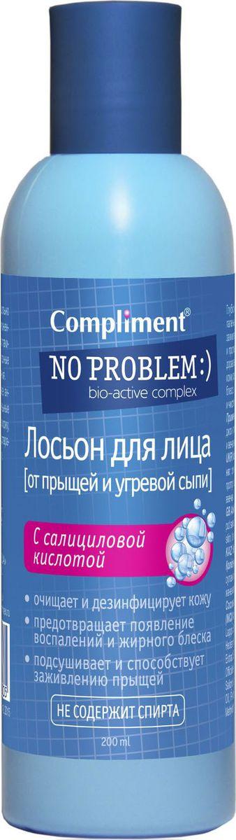 Compliment No Problem Лосьон от прыщей с салициловой кислотой, 200 мл078-05-858805Глубоко очищает поры, подсушивает воспаленные участки кожи и способствует их заживлению. Обладает бактерицидным и противовоспалительным действием, оздоравливает и выравнивает поверхность кожи, предотвращает появление жирного блеска. Оставляет ощущение свежей и чистой кожи без раздражений и сухости.