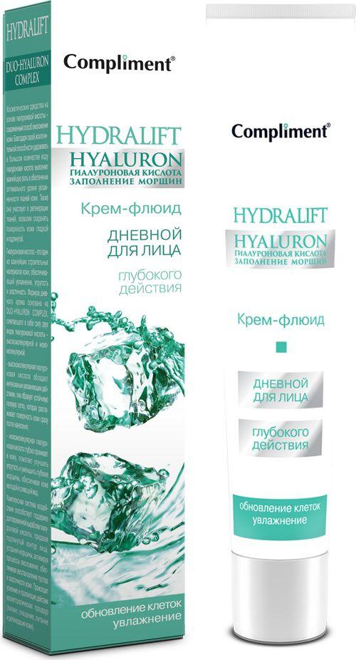 Compliment Hydralift Дневной крем-флюид глубокого действия для лица, 50 мл