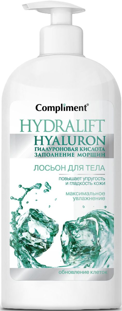 Compliment Hydralift Лосьон для тела, 400 мл