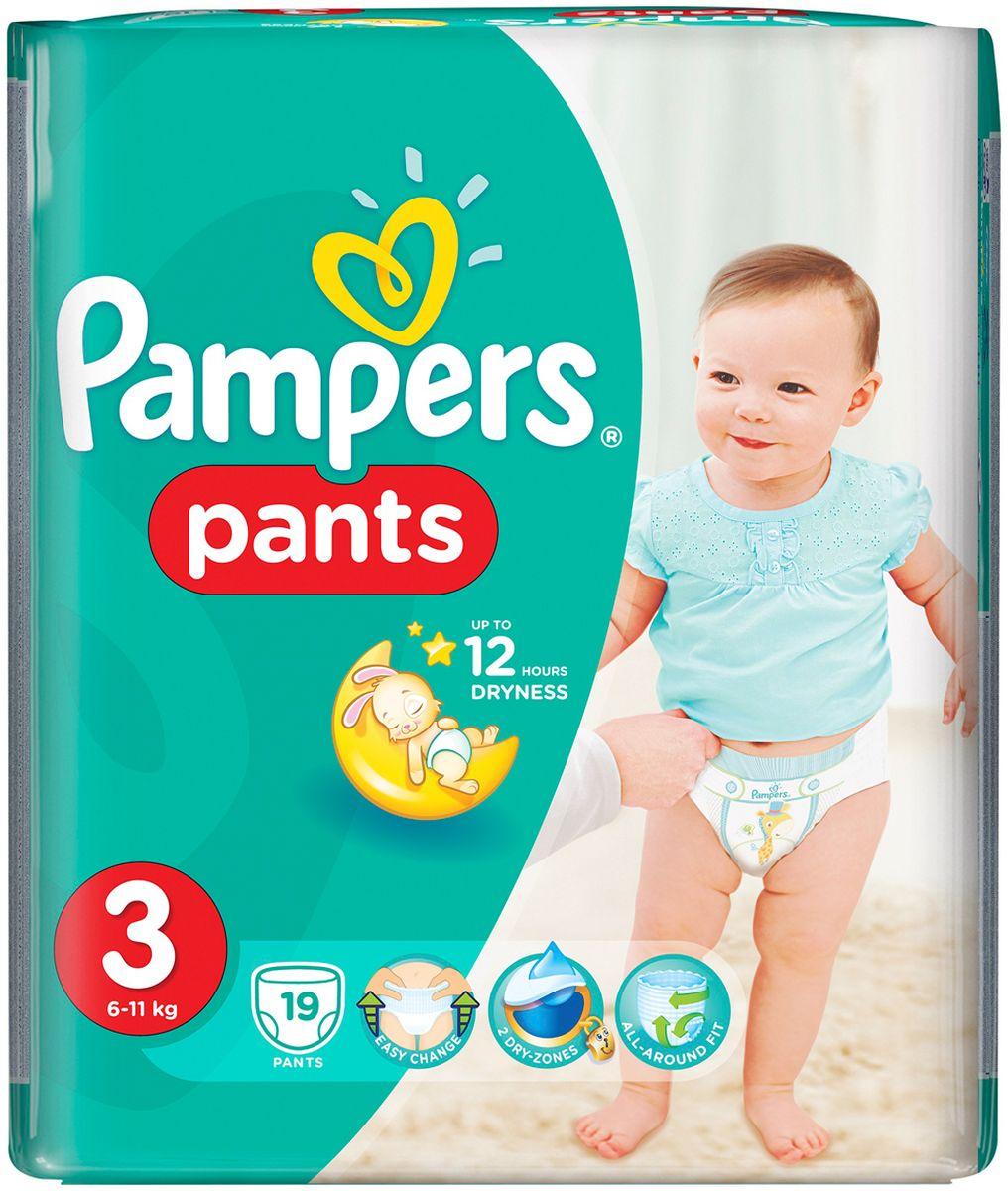 Pampers Подгузники-трусики Pants 6-11 кг 19 шт