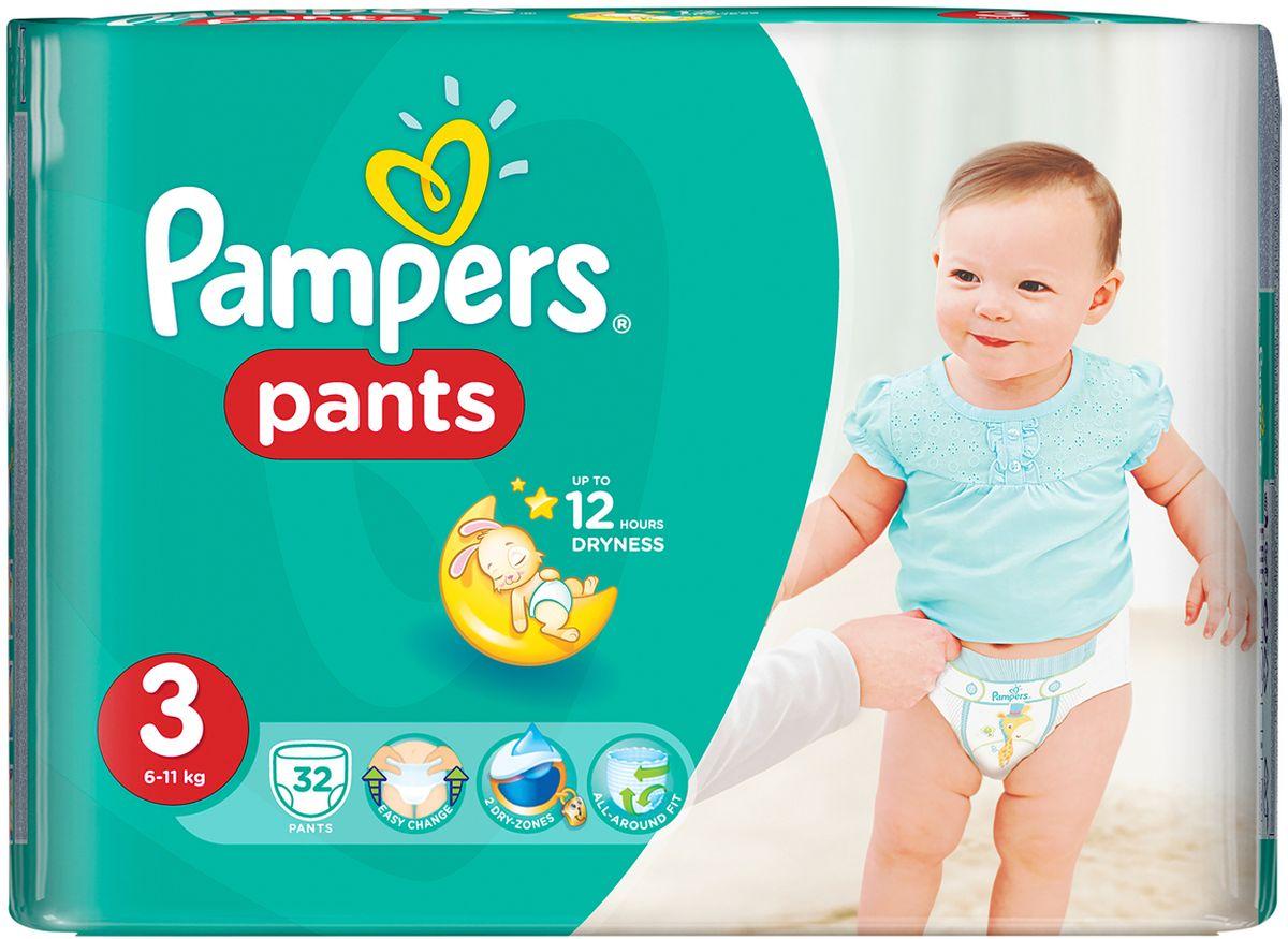 Pampers Подгузники-трусики Pants 6-11 кг 32 шт