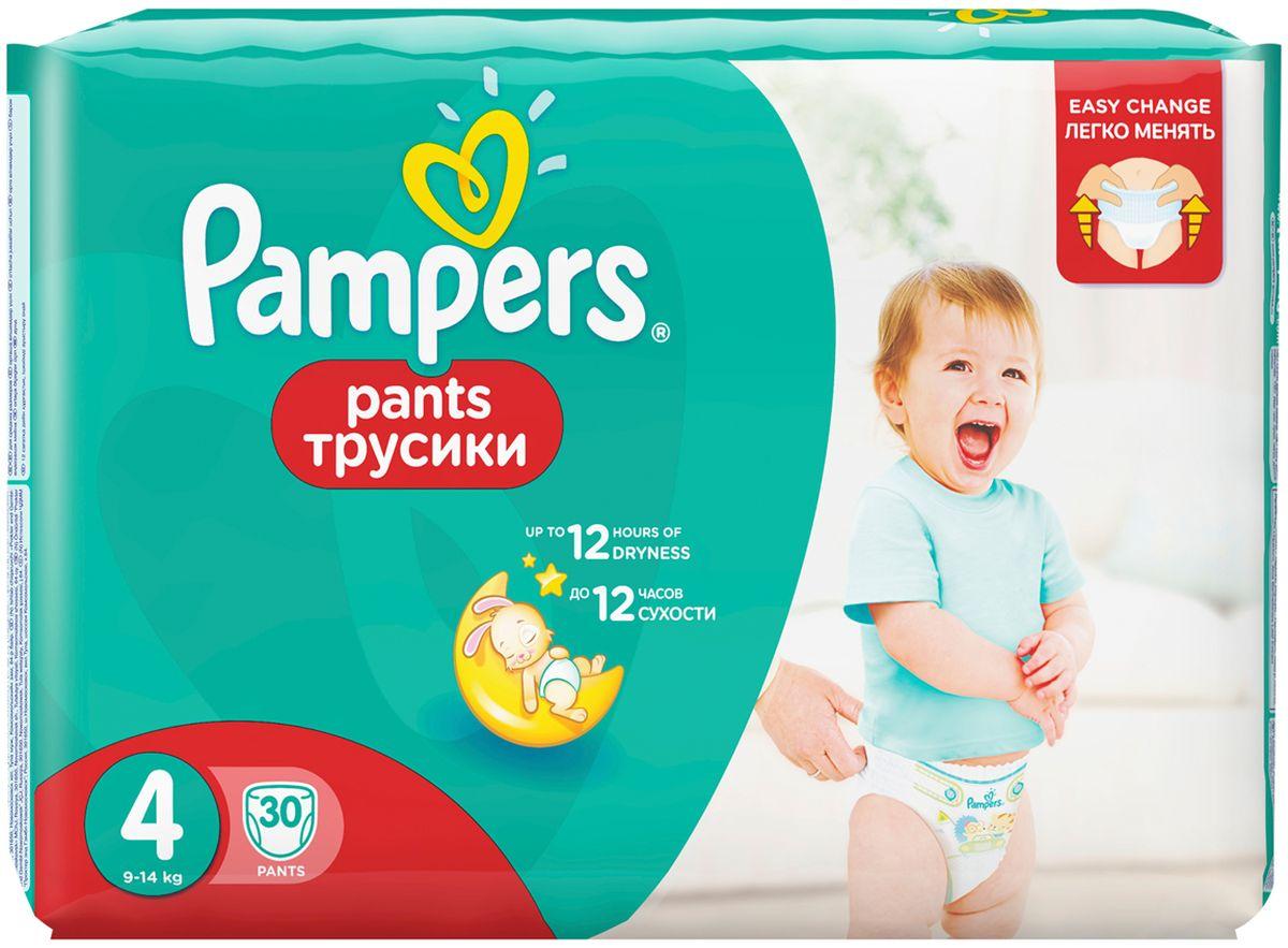 Pampers Подгузники-трусики Pants 9-14 кг 30 шт