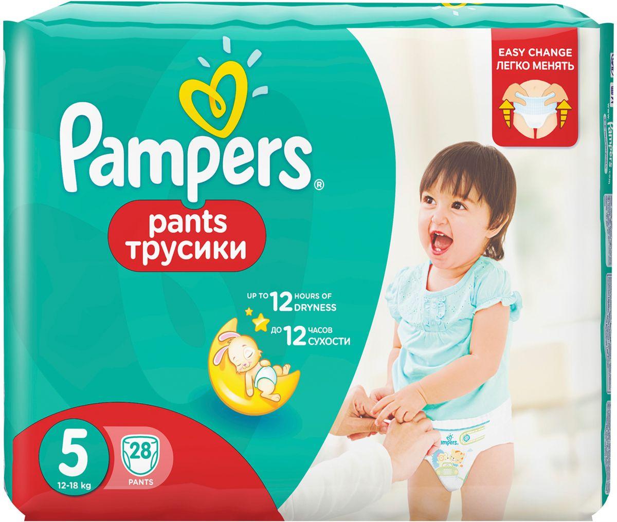 Pampers Подгузники-трусики Pants 12-18 кг 28 шт