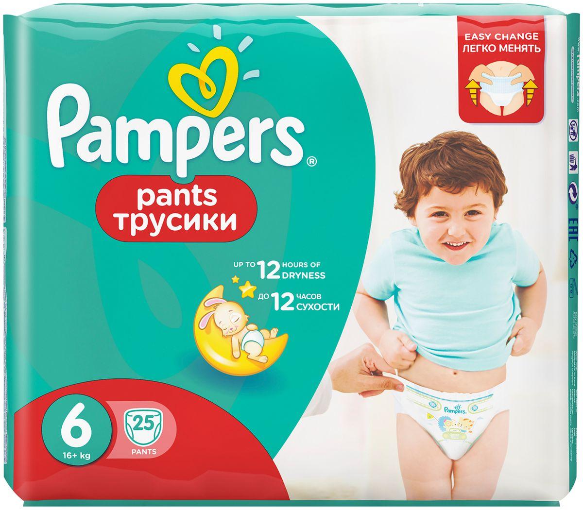 Pampers Подгузники-трусики Pants 16 кг+ 25 шт