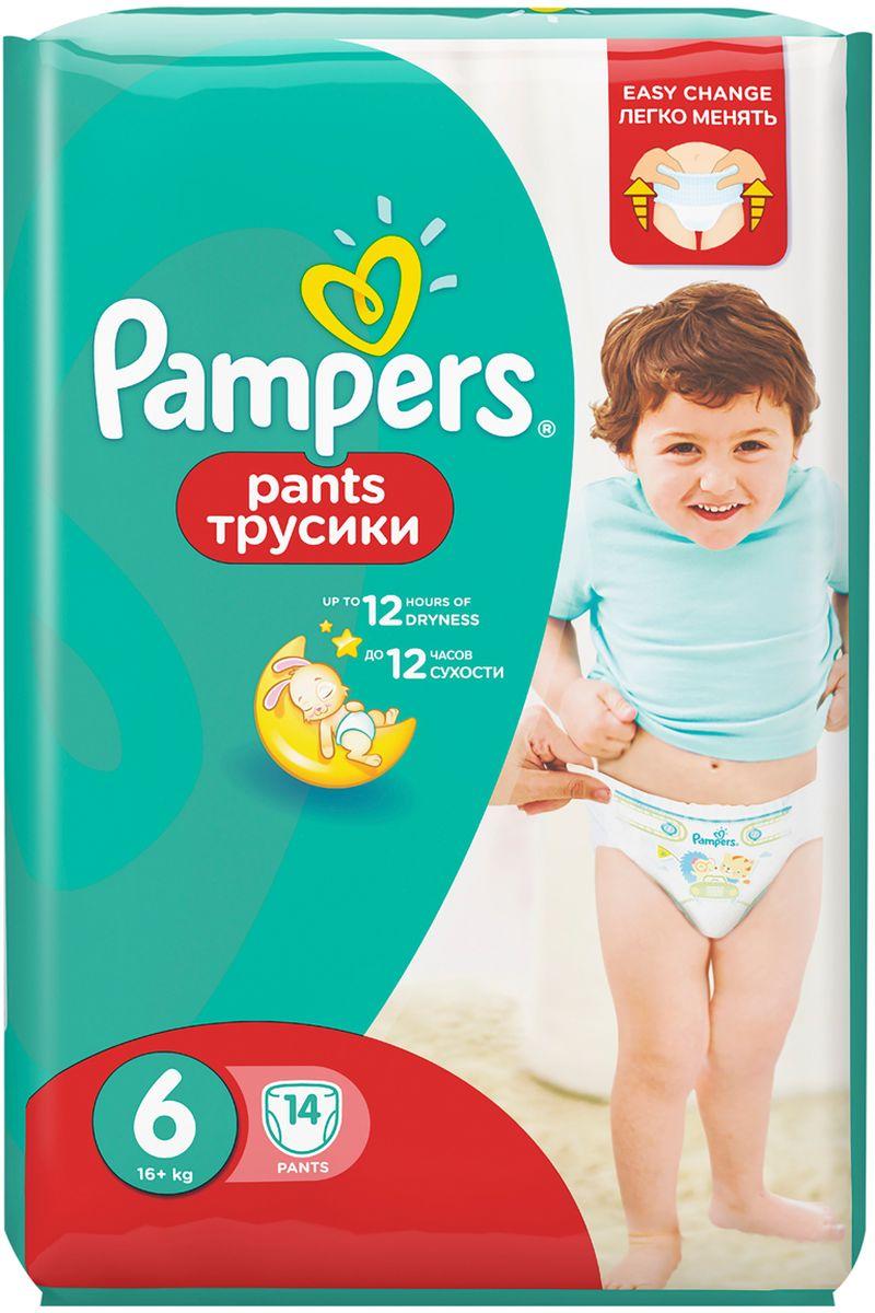 Pampers Подгузники-трусики Pants 16 кг+ 14 шт