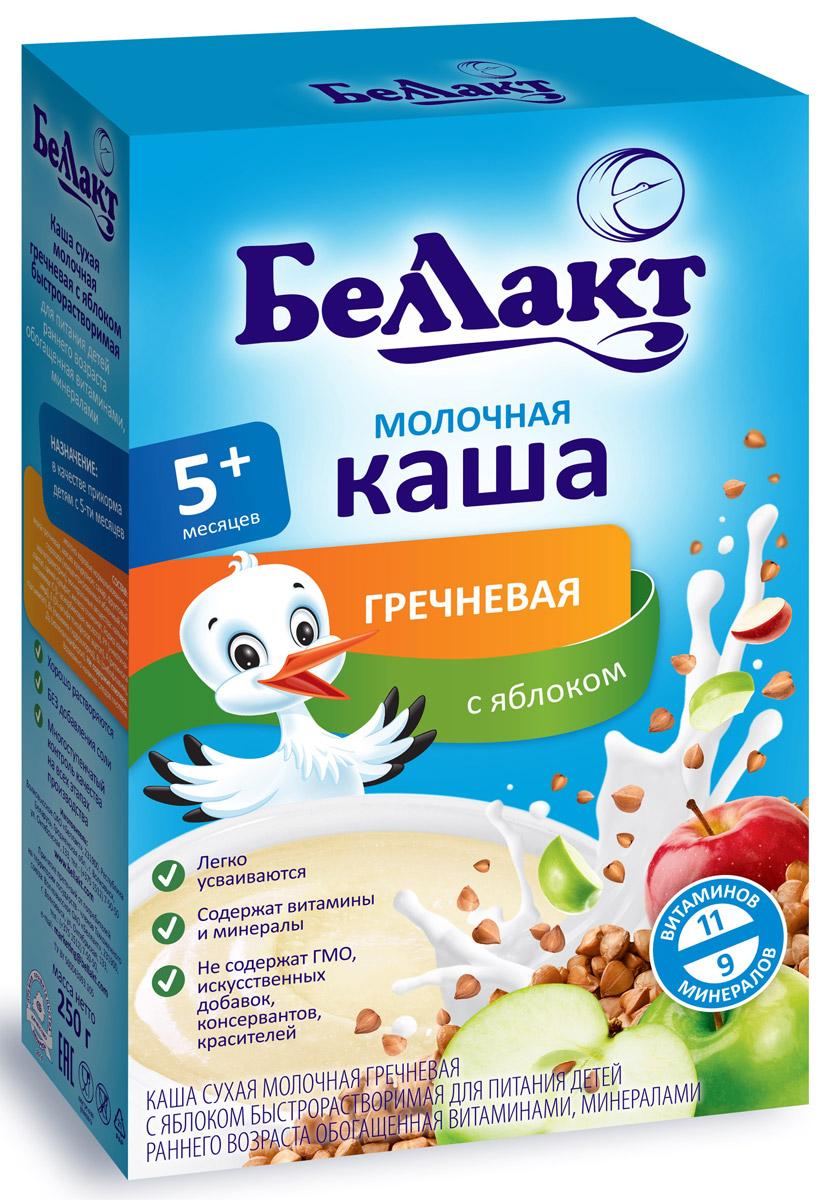 Беллакт каша молочная гречневая, с яблоком, 250 г2707Каша молочная гречневая с яблоком сухая быстрорастворимая для питания детей с 5 месяцев. Гречневая крупа содержит много белков, клетчатку, способствующую нормальной работе ЖКТ, витамины и полезные минералы. Яблоко богато железом, витамином С, натуральными углеводами и органическими кислотами. В составе продукта нет глютена и соли. Каши Беллакт хорошо растворяются и легко усваиваются.