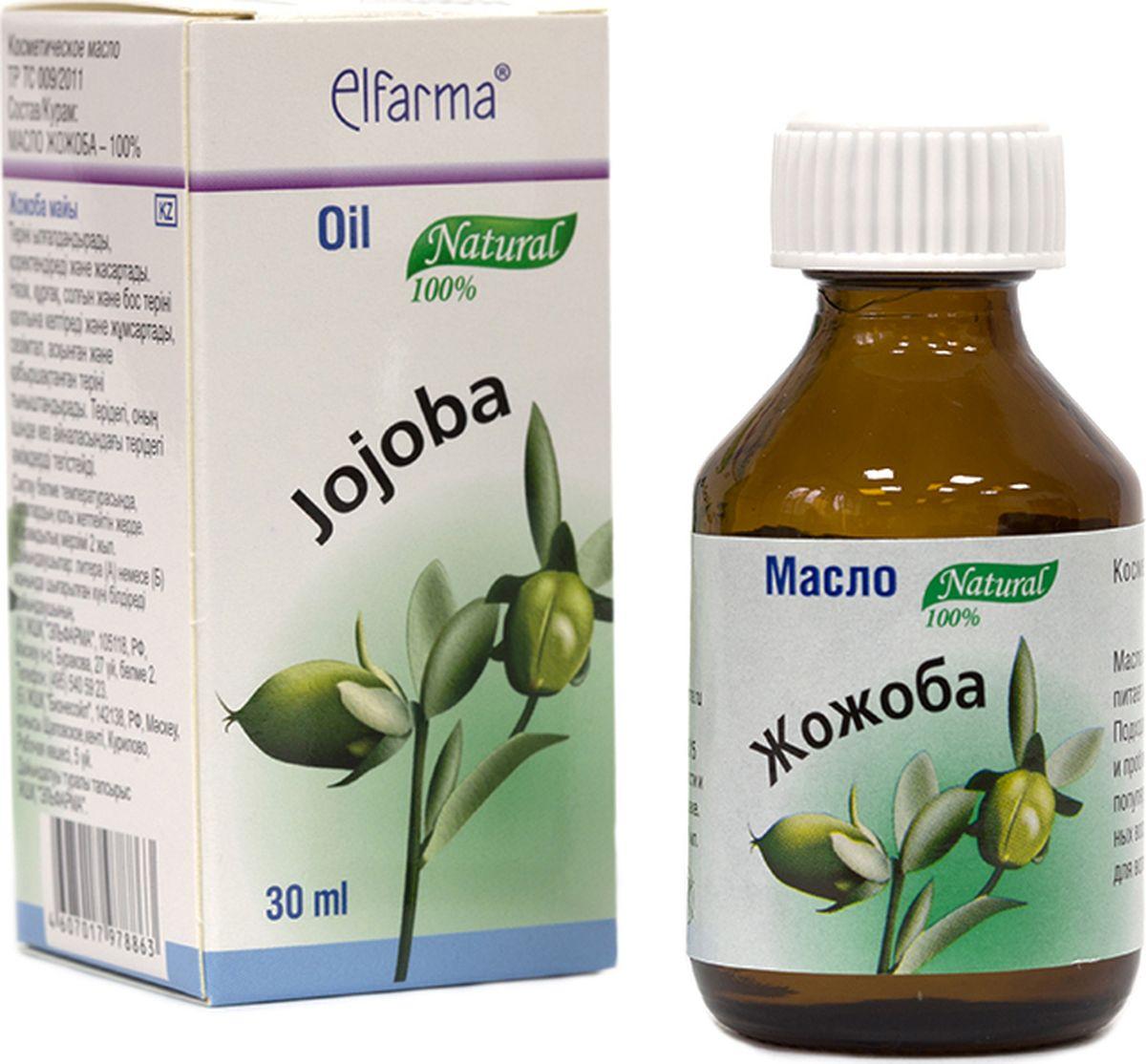 Elfarma Масло Жожоба, 30 мл00000001091Прекрасно подходит как для сухой, так и для жирной или проблемной кожи.