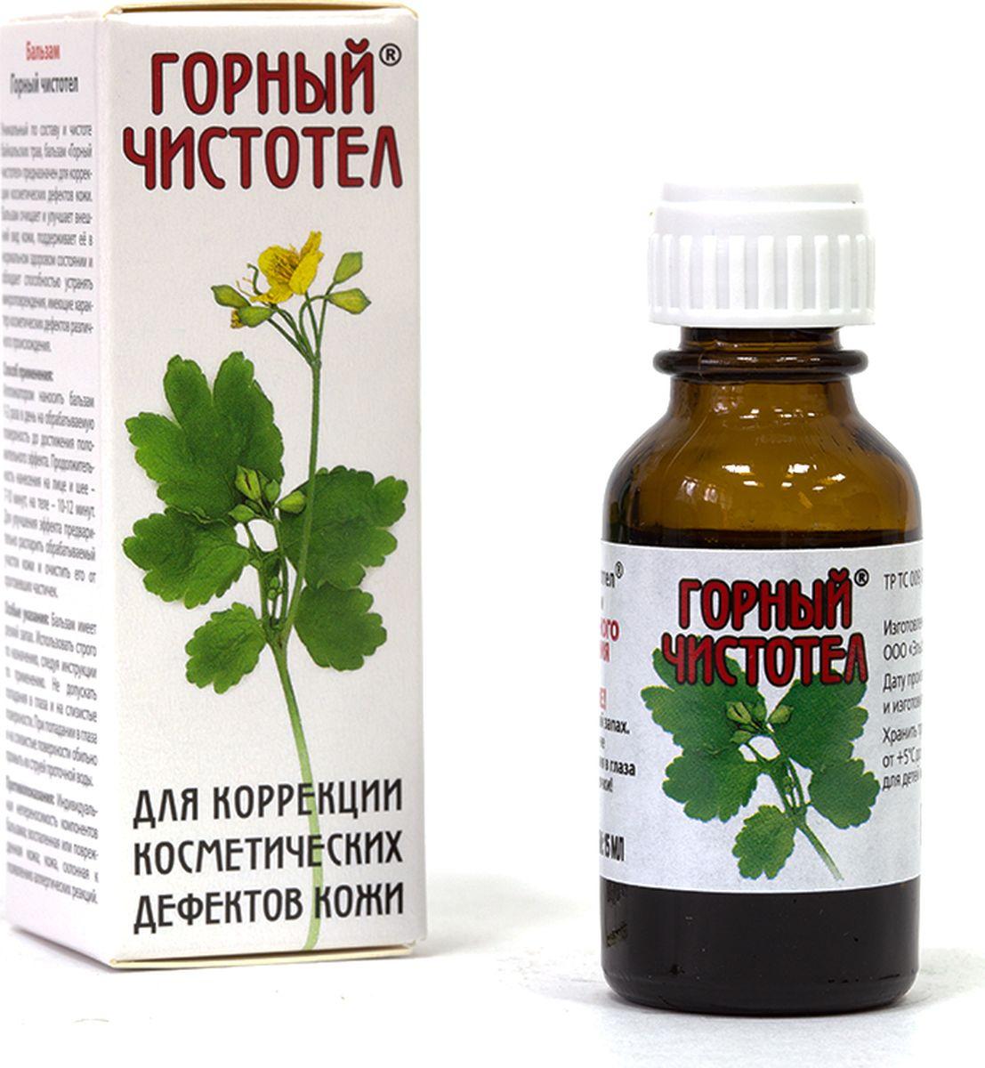 Elfarma Масло Чистотел Горный, 30 мл