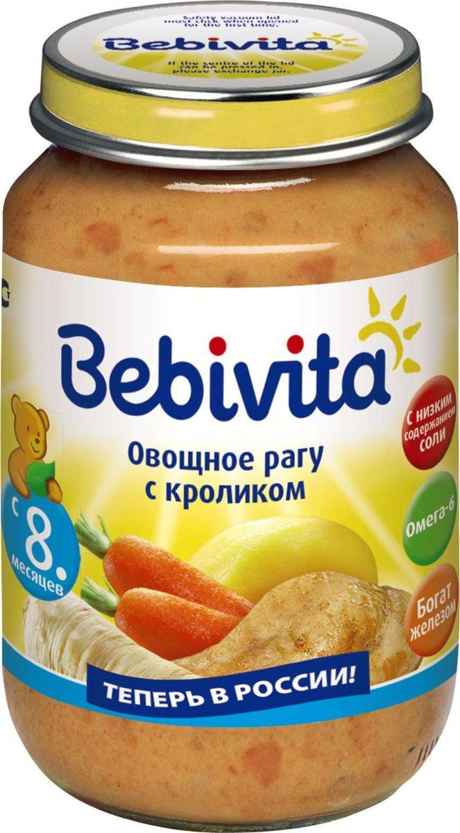 Bebivita пюре овощное рагу с кроликом, с 8 месяцев, 190 г9007253103206Пюре Bebivita Овощное рагу с кроликом - пюреобразный продукт для питания детей с 8 месяцев. Имеет неоднородную консистенцию, наличие небольших кусочков поможет вашему ребенку научиться жевать.Крольчатина - это уникальный гипоаллергенный диетический продукт, который усваивается на 96%. Она незаменима для детей с анемией или пищевой аллергией. Мясо кролика не может содержать холестерина, пестицидов, гербицидов, следов лекарственных и любых других химических препаратов, поэтому идеально подходит ребенку в качестве первого мясного прикорма. Кроме того, оно обладает высокими вкусовыми качествами. Для того, чтобы рагу с мясом имело максимально натуральный вкус, в состав входит минимум соли.Кукурузное масло, входящее в состав, - это источник ценных ненасыщенных жирных кислот Омега-6, которые необходимы для сбалансированного питания каждого ребенка. Из микроэлементов в состав включено железо, которое способствует умственному развитию и кроветворению.