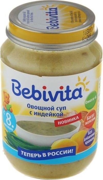 Bebivita суп овощной с индейкой, с 8 месяцев, 190 г