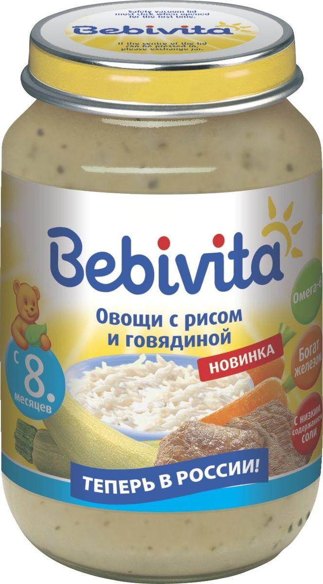 Bebivita пюре овощи с рисом и говядиной, с 8 месяцев, 190 г пюре bebivita пюре индейка с 6 мес 100 г